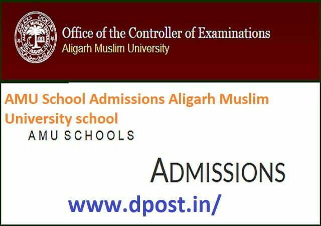 AMU School Admissions