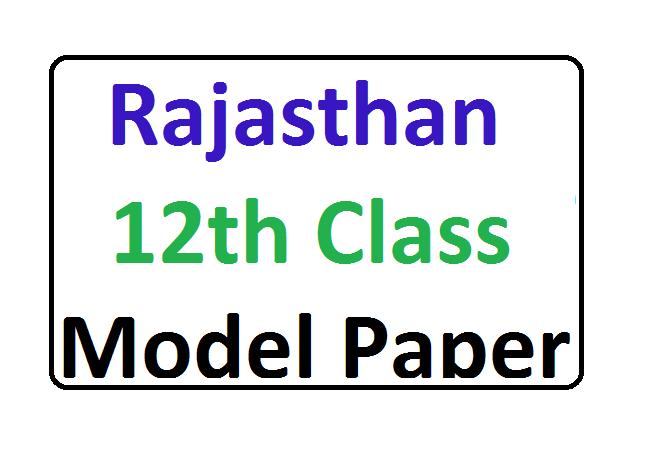 BSER Model Paper 2020
