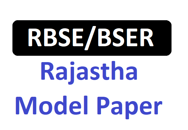 Raj 12th Questions Paper 2020 Raj 12th Blueprint Pattern 2020 Raj 12th Syllabus Textbook 2020