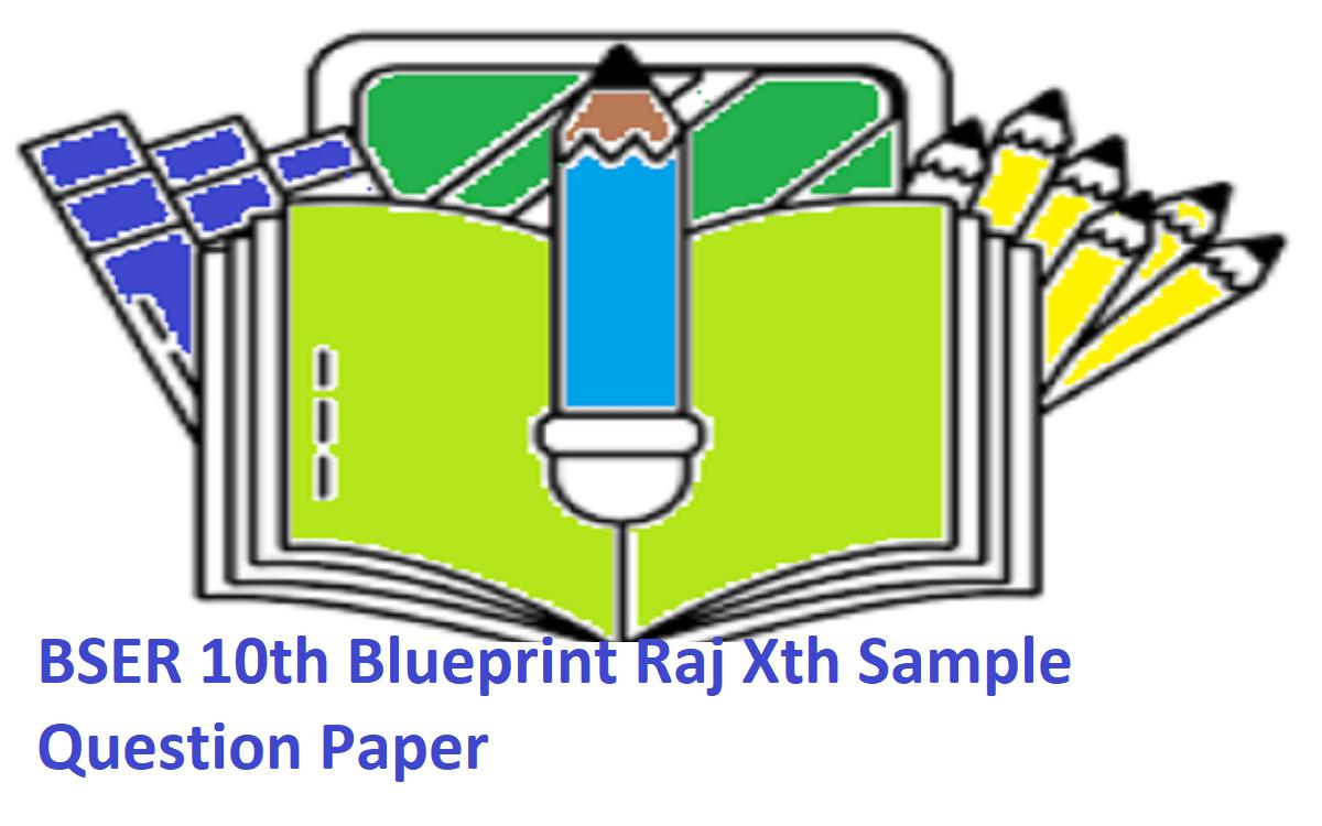 Raj 11th Model Paper 2020 Raj 11th Blueprint 2020 BSER 11th Syllabus Textbook 2020